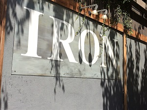 Picture of Iron Grill Exterior