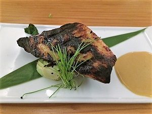 Picture of Skool Butterfish