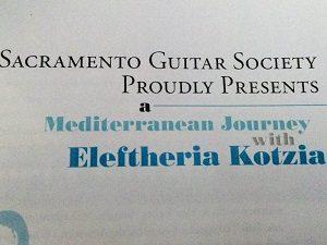 Photo of Eleftheria Kotzia program